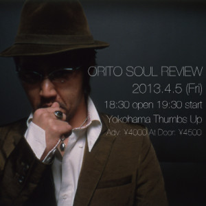 oritosoulreview